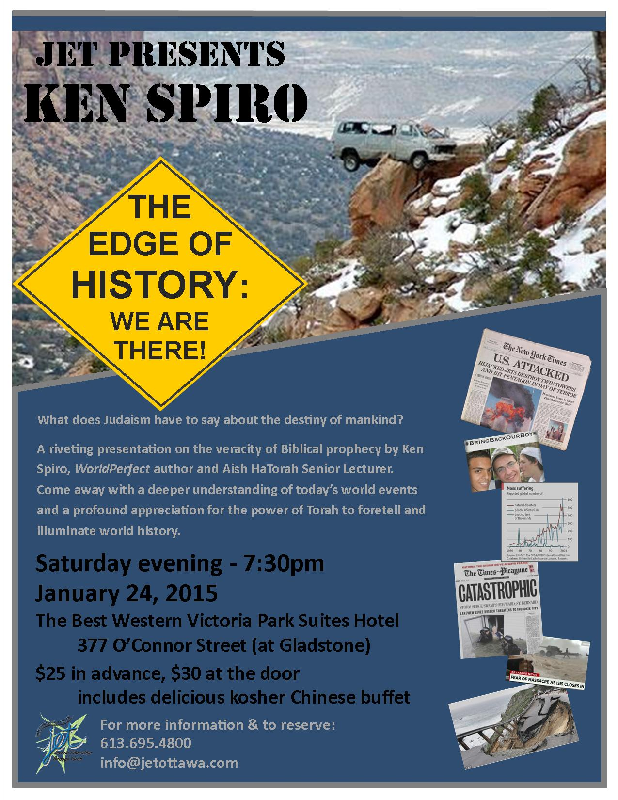Jan 24 '15 Edge of History lecture & dinner v6