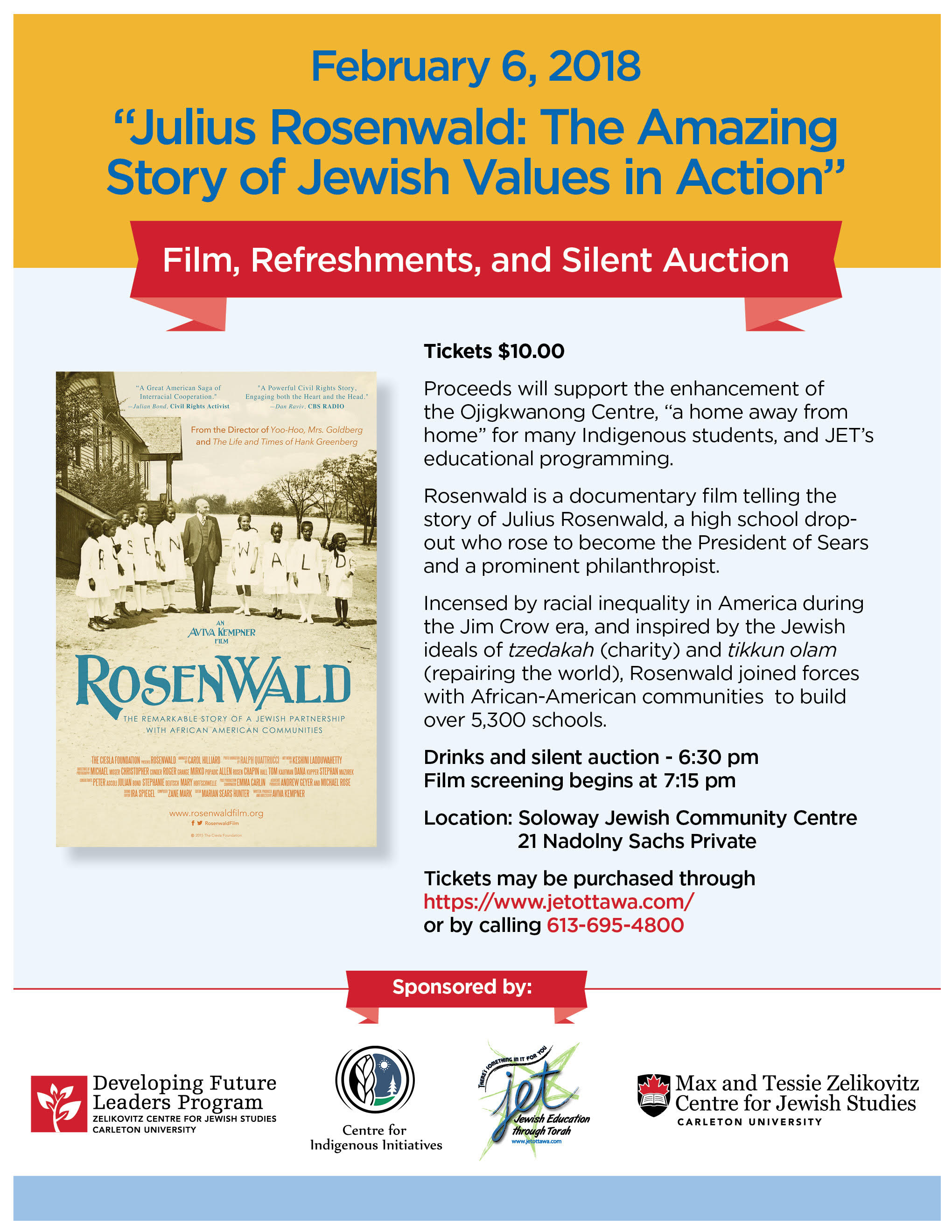 Julius Rosenwald Film Screening